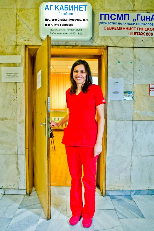 Акушеро-гинекологичен кабинет в София