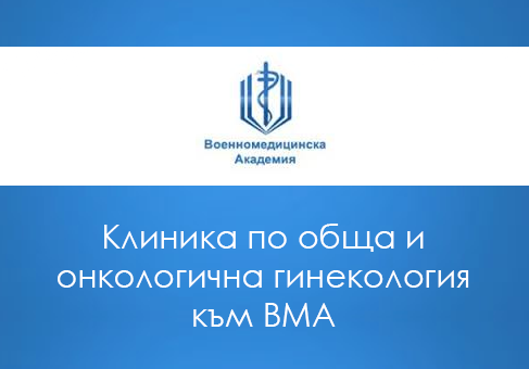 VMA_Banner